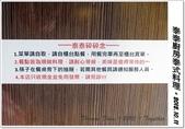 泰泰廚房泰式料理:1011a04.JPG