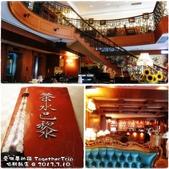 Boss 伯斯飯店:0310a11.jpg