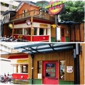 HOT SHOCK 哈燒客 美式休閒餐廳:0201a01.jpg