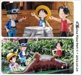 九族文化村 - One Piece Part II:1024a09.jpg