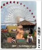 沖繩五天四夜家庭自助旅:0905c15.JPG