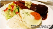 Izumi Curry:0212c08.JPG