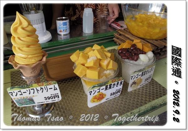 沖繩五天四夜家庭自助旅:0902d04.JPG