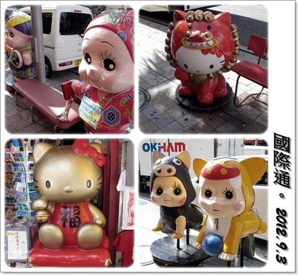沖繩五天四夜家庭自助旅:0903b47.jpg