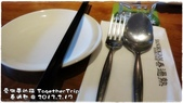 泰過熱時尚泰式料理:0217a04.JPG