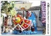 九族文化村 - One Piece Part II:1024a11.JPG