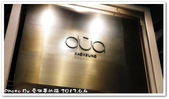 Dua Hotel @ 高雄:0604b01.JPG