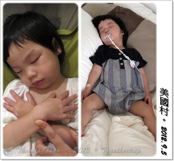 沖繩五天四夜家庭自助旅:0905c17.jpg