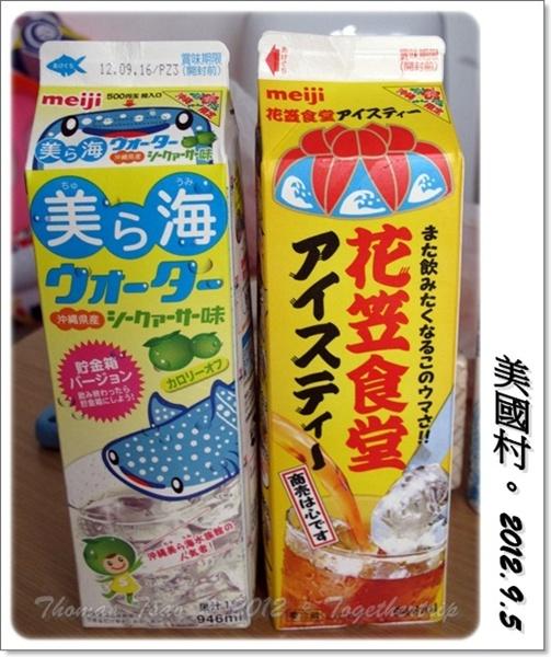 沖繩五天四夜家庭自助旅:0905c18.JPG
