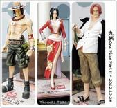 九族文化村 - One Piece Part II:1024a13.jpg