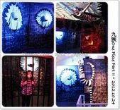九族文化村 - One Piece Part II:1024a15.jpg