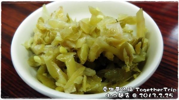 小山麵館:0225a04.JPG
