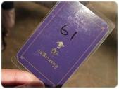 君品 - 雲軒下午茶。Taipei:0603a02.JPG