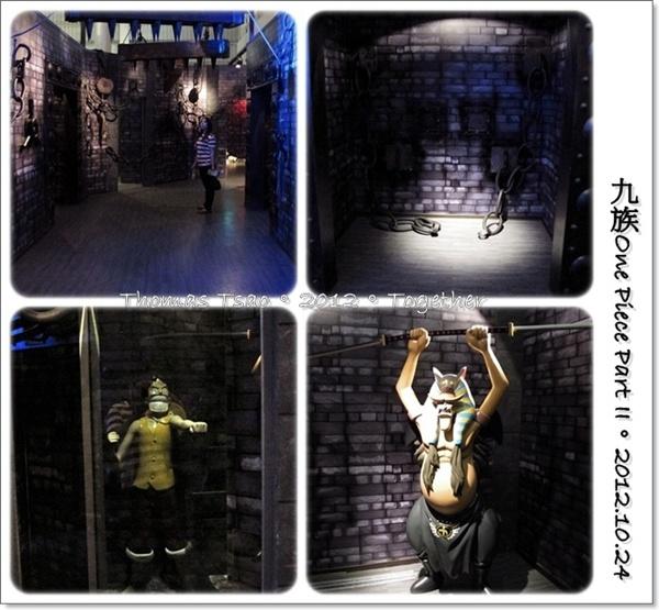 九族文化村 - One Piece Part II:1024a16.jpg