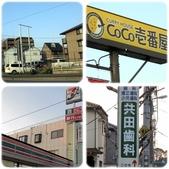 2012。Japan Trip。Tokyo:0409007a.jpg