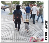 沖繩五天四夜家庭自助旅:0902d14.JPG