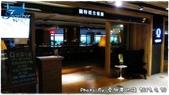 QTRO 闊特概念餐廳:0930a02.JPG