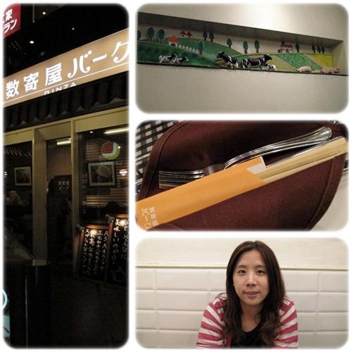 2012。Japan Trip。Tokyo:04120027a.jpg