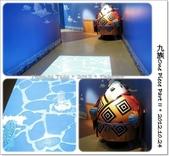 九族文化村 - One Piece Part II:1024a18.jpg