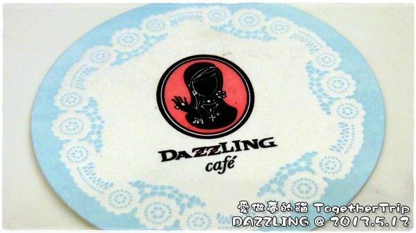 DAZZLING 蜜糖土司:0512b10.JPG
