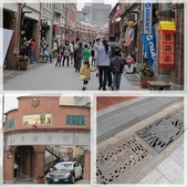 2011。三峽老街美食之旅:2011040901a.jpg