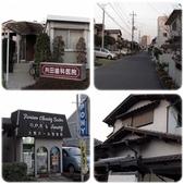 2012。Japan Trip。Tokyo:0409009a.jpg