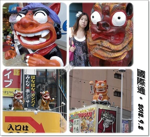 沖繩五天四夜家庭自助旅:0902d27.jpg