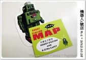 機器人1號店:1028b06.JPG