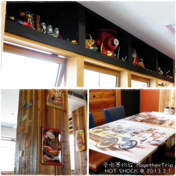 HOT SHOCK 哈燒客 美式休閒餐廳:0201a03.jpg