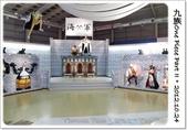 九族文化村 - One Piece Part II:1024a20.JPG