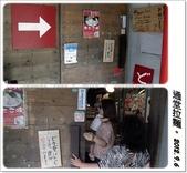 沖繩五天四夜家庭自助旅:0906b02.jpg