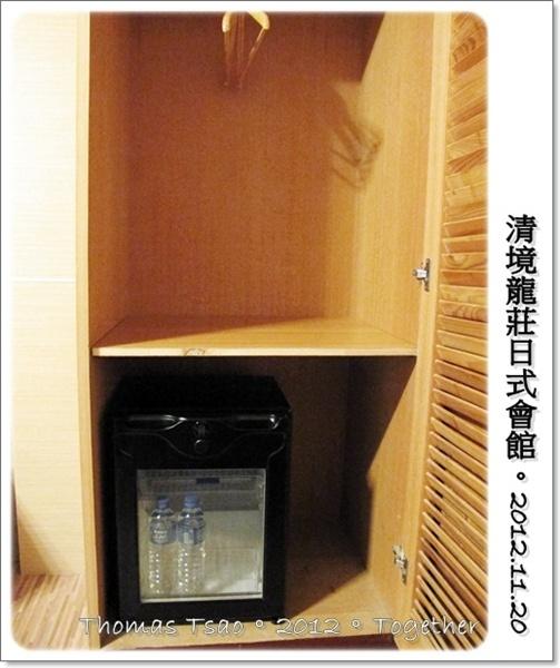 清境龍莊日式會館:1120b09.JPG