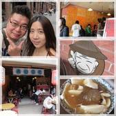 2011。三峽老街美食之旅:2011040903a.jpg