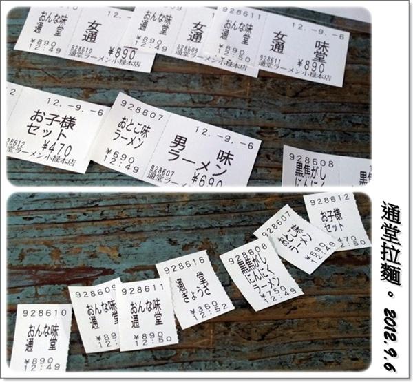 沖繩五天四夜家庭自助旅:0906b05.jpg
