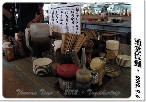 沖繩五天四夜家庭自助旅:0906b06.JPG