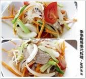 泰泰廚房泰式料理:1011a06.jpg