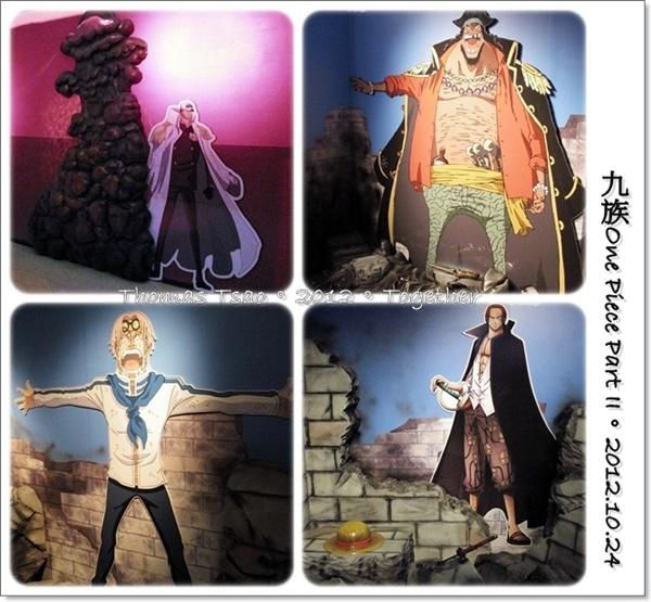 九族文化村 - One Piece Part II:1024a26.jpg