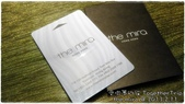 the mira:0211d06.JPG