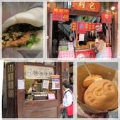 2011。三峽老街美食之旅:2011040904a.jpg
