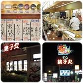 2012。Japan Trip。Tokyo:0409015a.jpg
