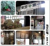 沖繩五天四夜家庭自助旅:0906b10.jpg