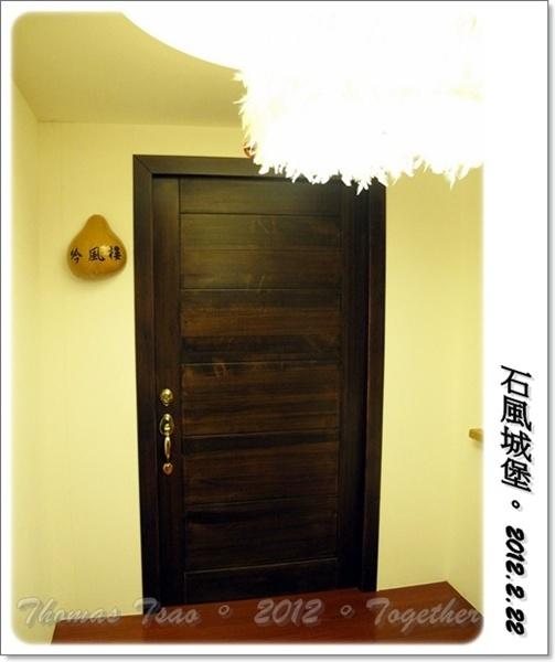 苗栗石風城堡:0222a04.JPG