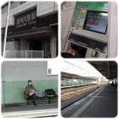 2012。Japan Trip。Tokyo:0410001a.jpg