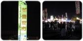 阿里山 - 台南 3天2夜遊:0510a23.jpg