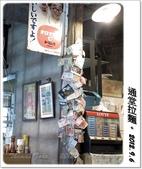 沖繩五天四夜家庭自助旅:0906b11.JPG