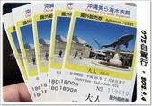 沖繩五天四夜家庭自助旅:0904c05.JPG