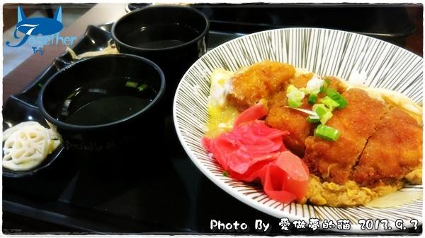 烏丼亭烏龍麵專賣:0903a07.JPG