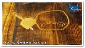 月島文字燒:1001a01.JPG