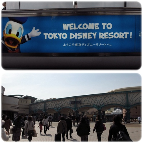 2012。Japan Trip。Tokyo:0410002a.jpg