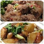 鳥窩窩私房菜。Taichung:0608a06.jpg